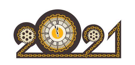 year digits 2021 mechanical logo vector