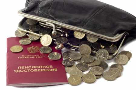 Russian Pension Certificate  and wallet with money photo