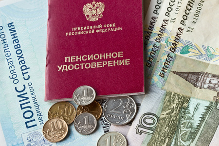 certifying: Russian pension certificate, money and certificate of insurance