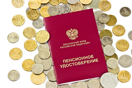 kopek: Pension certificate on the background of coins