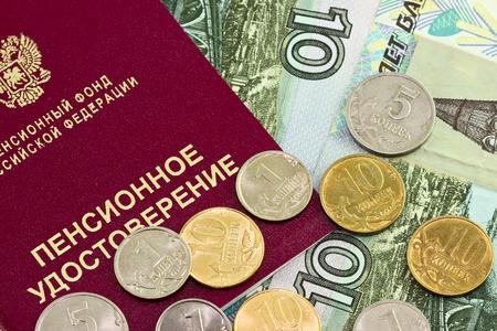kopek: Pension certificate and Russian money Stock Photo