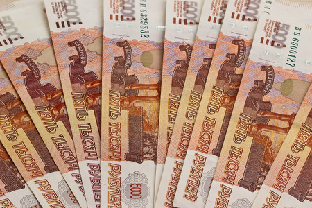 denominations: Russian denominations of five thousand rubles