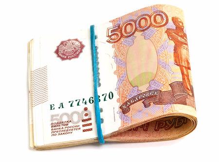 http://us.123rf.com/450wm/mars58/mars581409/mars58140900003/31428786-Русский-5000-рублей-банкнота-на-белом-фоне.jpg