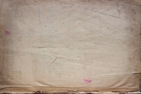 paper textures: Old paper textures, perfect background with space Stock Photo