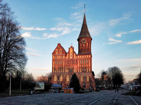 The Cathedral on Kant Island (formerly Kneiphof) - famous tourist sight and historic city landmark in Kaliningrad, Russia (formerly Koenigsberg) at winter evening