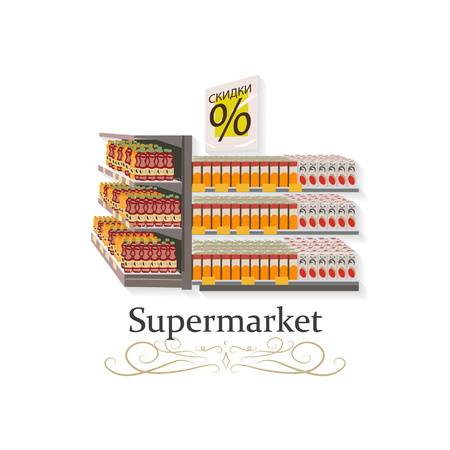Supermarket shelves, grocery items. Vector illustration.