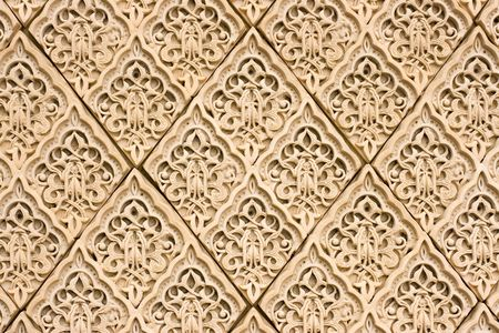 East patterns on a wall