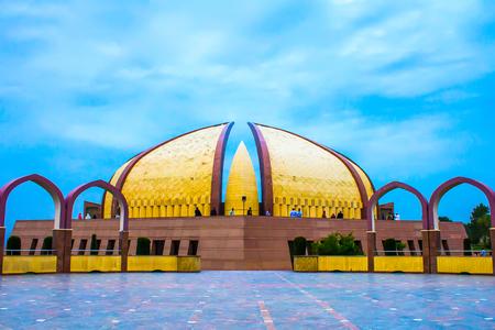 Pakistan: Pakistan Monument
