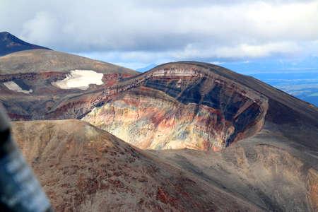 Kamchatka, Maly Semyachik Volcano Stock fotó