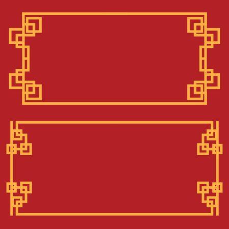 Modèle de conception d'illustration vectorielle frontière chinoise