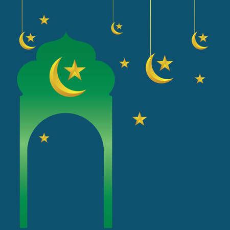 Islamic holiday suitable for Ramadan  Raya Hari  Eid al Adha and Mawlid. A lit up lantern and crescent moon decor on serene evening blue background Иллюстрация