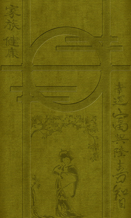 hieroglyph: on the green carpet Japanese girl and lots of hieroglyph Stock Photo