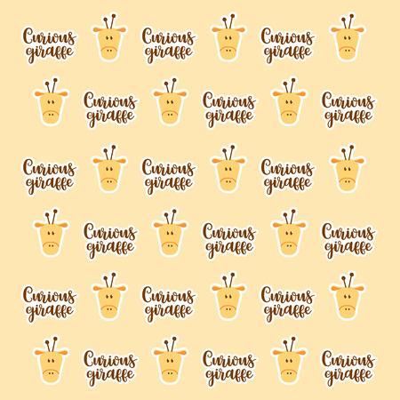 Curious girafe pattern