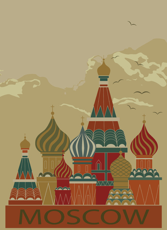 plaza: Red Square in Moscow Illustration