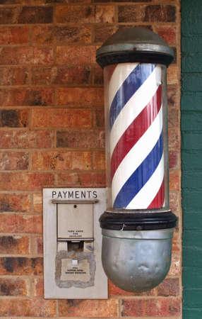 Barbershop Stock Photo - 11697915