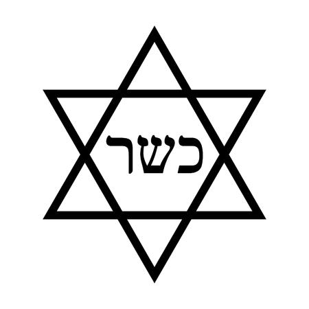 compliant: Kosher  Kashrut symbol line art icon for food labels Illustration