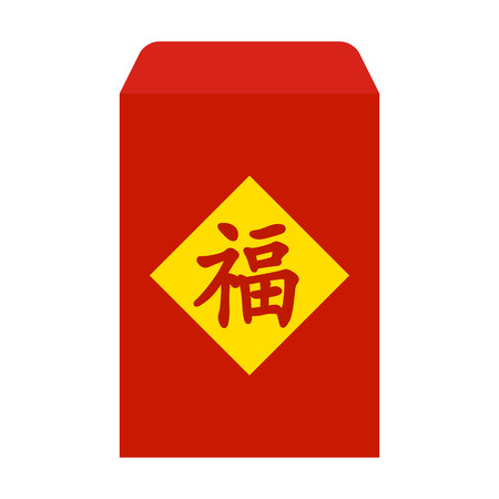 envelop: Red envelope packet  hongbao with the character good fortune for Chinese New Year