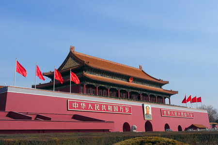 mandate: The Tiananmen gate entrance into the Forbidden City in Beijing, China