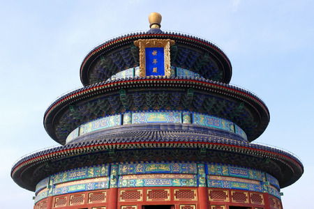The Temple of Heaven closeup view with a clear blue sky background in Beijing, China Imagens