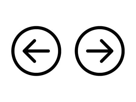 Izquierda y derecha, anterior y siguiente o de ida y vuelta flechas circulares línea de gráficos de iconos de aplicaciones y sitios web Ilustración de vector