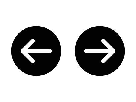 W lewo iw prawo, poprzednie i następne lub tam iz powrotem strzałki okrągłe płaskie ikony dla aplikacji i stron internetowych Ilustracje wektorowe