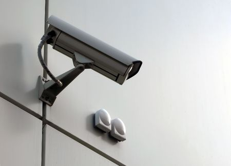 security cam Stock Photo - 2379830