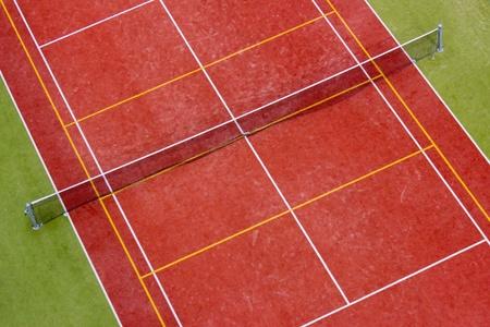 Tennisplatz Lizenzfreie Bilder