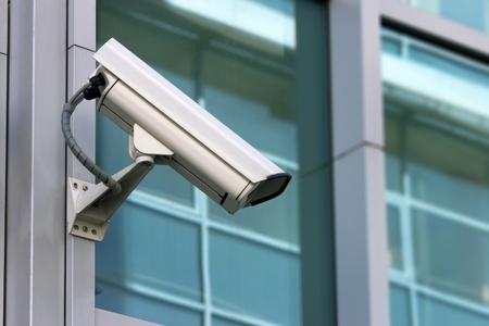 city surveillance: security camera