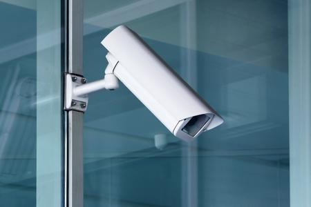 security camera Stock Photo - 11041444