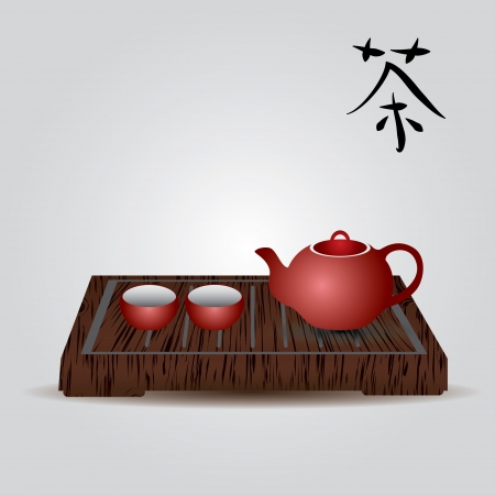 tearoom: red china teapot and tea cups eps10 Illustration