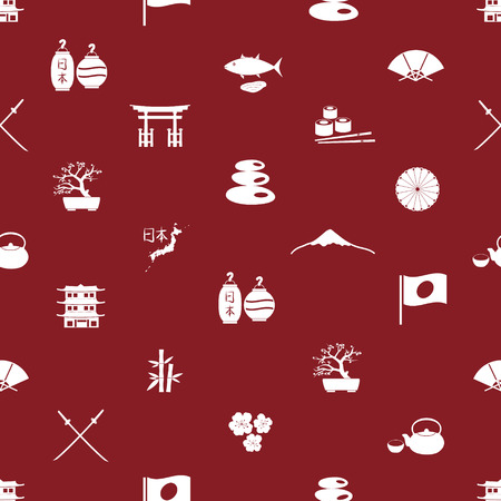 assasin: Japanese icons seamless pattern eps10 Illustration
