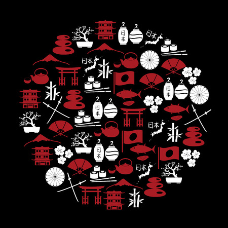 assasin: Japanese red and white icons in circle eps10