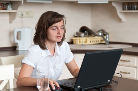 work from home: Work at home - business person with laptop