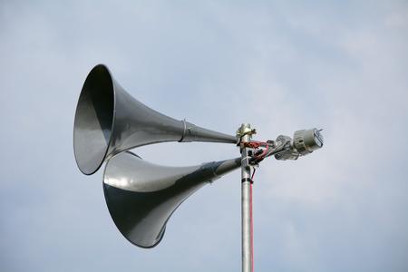 loud speaker: Loud speaker cone Stock Photo