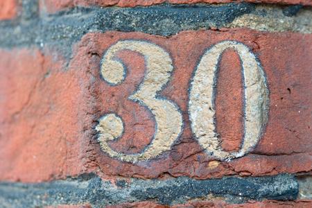 하우스 번호 30 부호