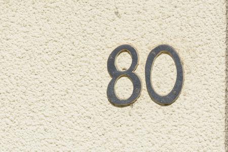inform information: House number 80 sign