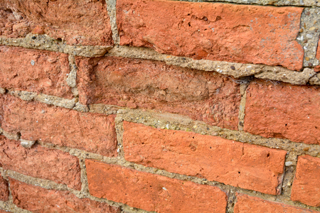 weaken: Wall with damaged bricks