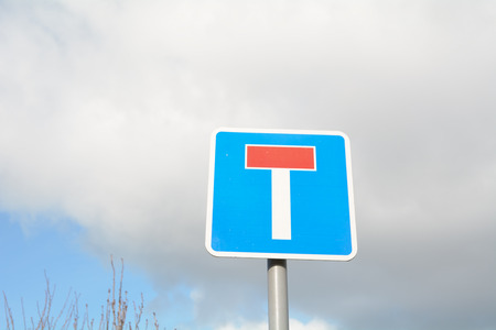 inform information: Dead End road traffic sign Stock Photo
