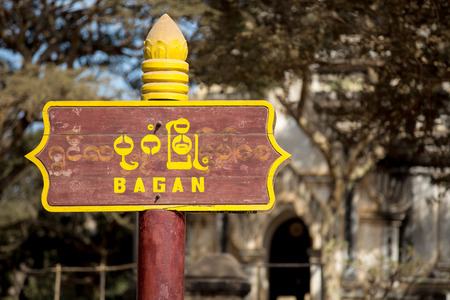 sign post: Bagan Sign Post