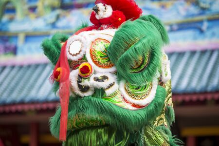 Chinese Dragon During The Chinese New Year Celebrations