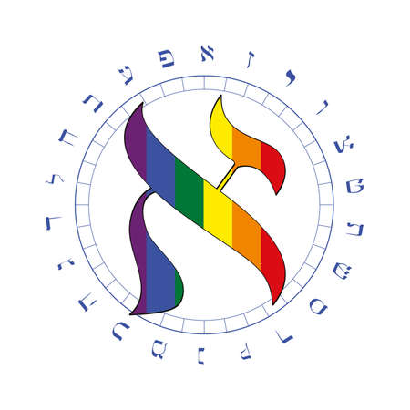 Vector illustration of Hebrew alphabet in circular design. Hebrew letter called Aleph with the colors of the rainbow.