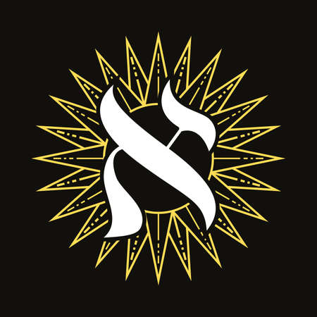 vector illustration with the Hebrew letter called Aleph with the image of the sun behind.