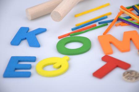 colores: Carta de colores