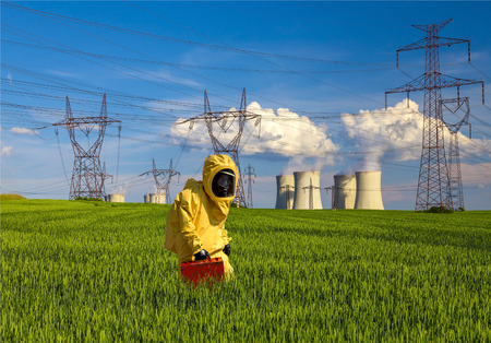 radiation pollution: Nuclear power plant Dukovany in Czech Republic Europe Stock Photo