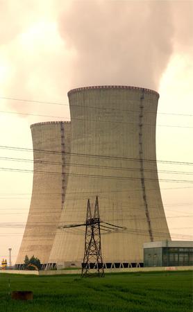 dukovany: Nuclear power plant Dukovany  Stock Photo