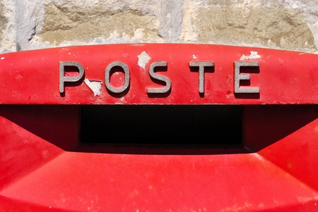 rule of thirds: Post office mailbox detail Editorial