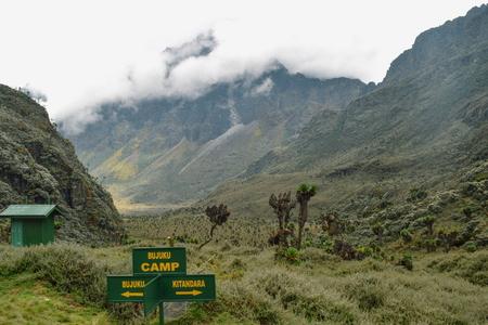 Bujuku valley with Mount Baker at the background, Rwenzori Mountains, Uganda