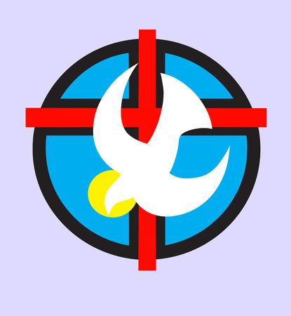 divine: Kruis met duif Heilige geest, art vector ontwerp Stock Illustratie