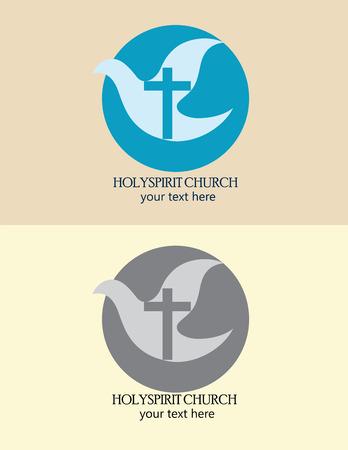 iglesia: Icono cristiano, logotipo de la iglesia Holyspirit, dise�o de arte vectorial Vectores