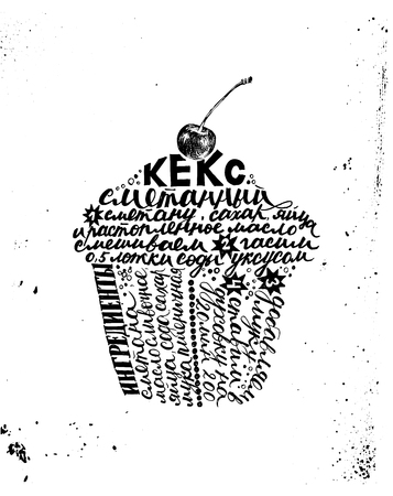 russian food: hand drawn recipe of cupcakes - russian lettering